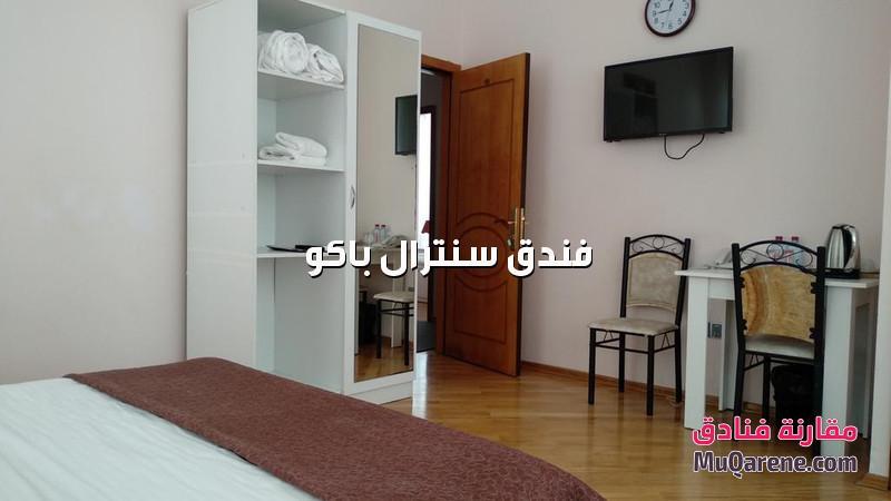 فندق سنترال باكو اذربيجان