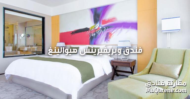 فندق-وبريفيرينس