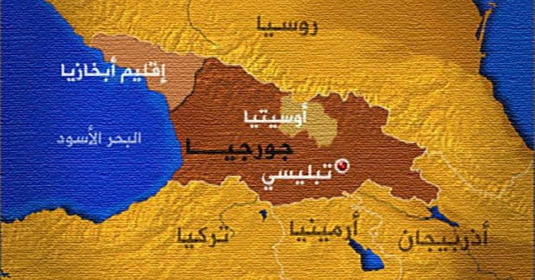 موقع جورجيا على الخريطة