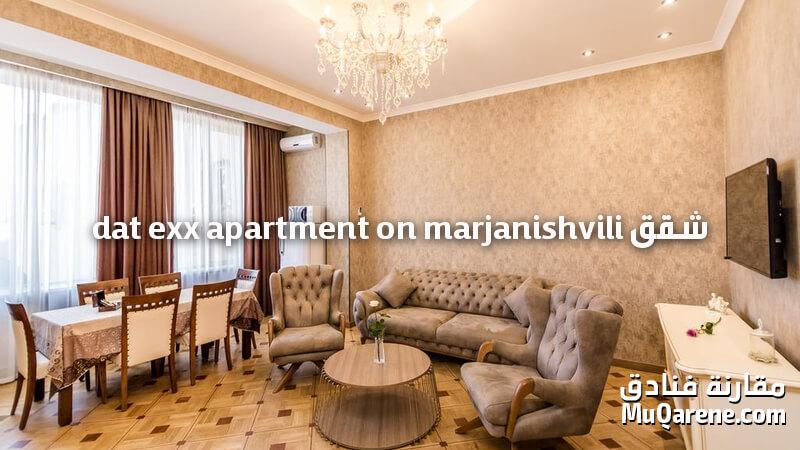 شقق Dat Exx Apartment on Marjanishvili
