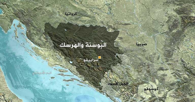 خريطة البوسنة والهرسك والدول المجاورة